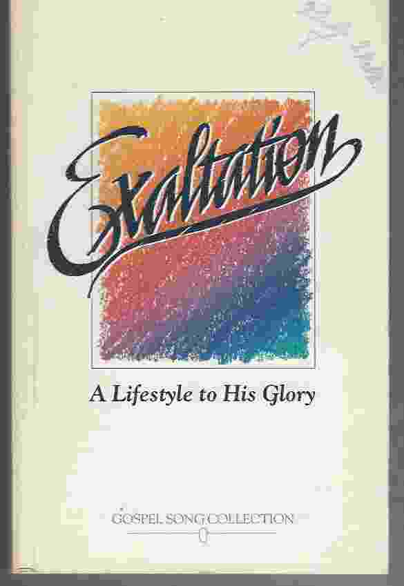 Image for EXALTATION Gospel Song Collection