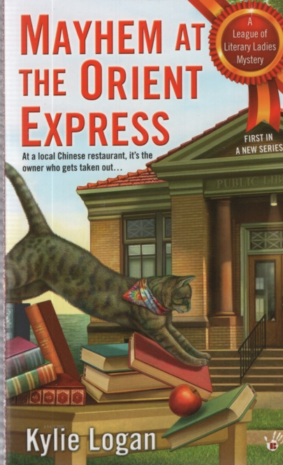 Image for MAYHEM AT THE ORIENT EXPRESS