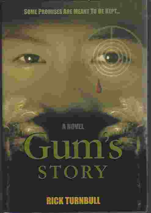 Image for GUM'S STORY