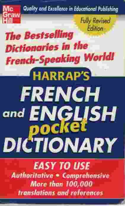 Image for HARRAP'S FRENCH AND ENGLISH POCKET DICTIONARY