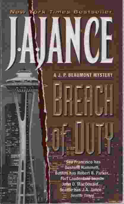 Image for BREACH OF DUTY