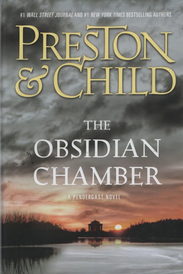 Image for THE OBSIDIAN CHAMBER
