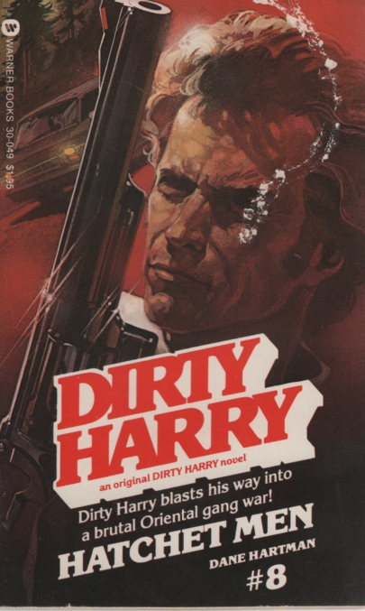 Image for DIRTY HARRY: HATCHET MEN