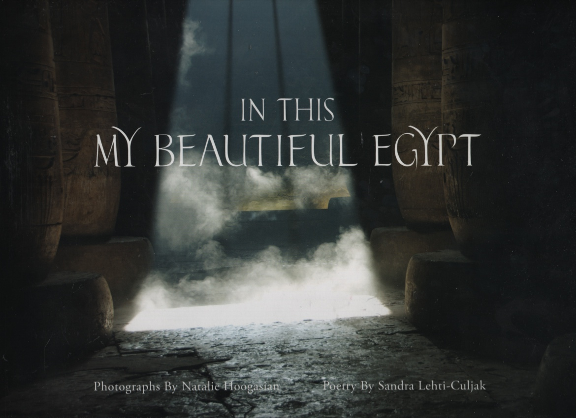 Image for IN THIS MY BEAUTIFUL EGYPT
