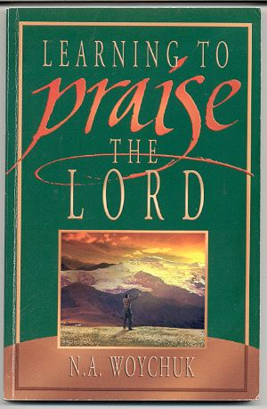 Image for LEARNING TO PRAISE THE LORD