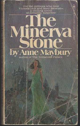 Image for THE MINERVA STONE